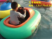 Green Color Aqua Bumper Boat,Inflatable Bumper Boat for Swimming Pool